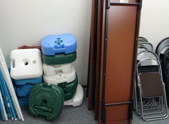 【【愛知県名古屋市北区】オフィス用品の出張回収